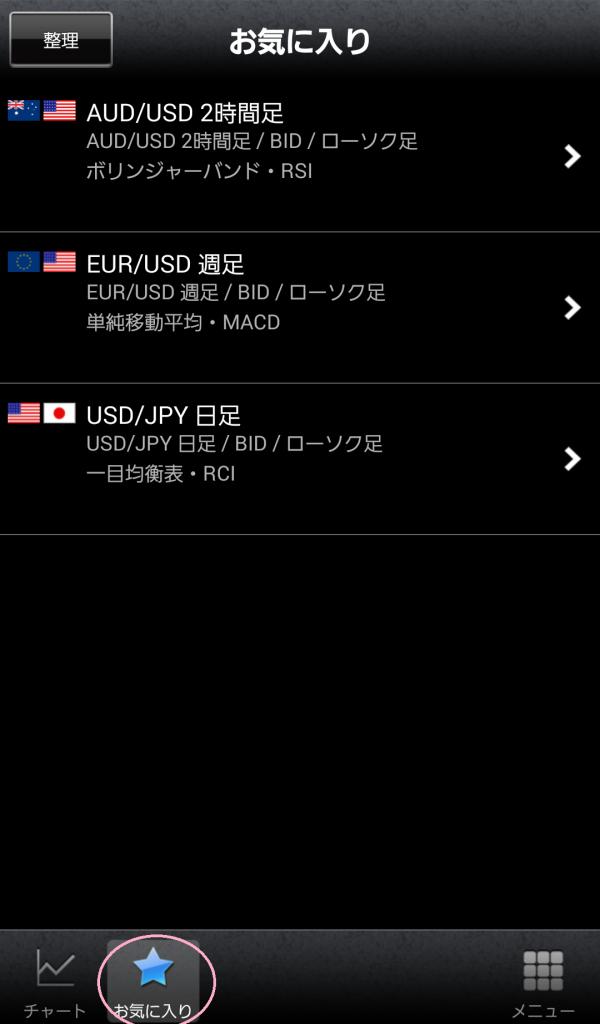 Screenshot_2015-05-04-22-33-19
