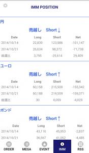 Screenshot_2014-10-26-16-23-43