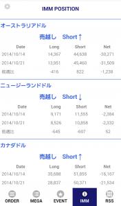 Screenshot_2014-10-26-16-27-22