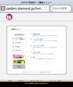 Screenshot_2014-10-28-19-28-13