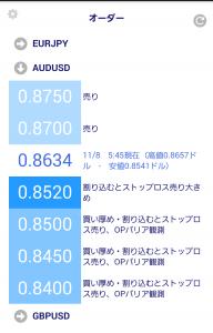 Screenshot_2014-11-08-18-35-26