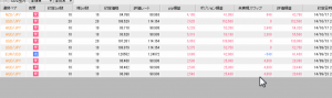 Screenshot_2014-11-10-21-25-38