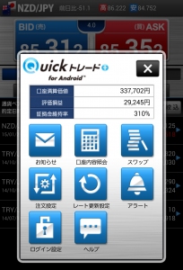 Screenshot_2015-02-01-23-45-48