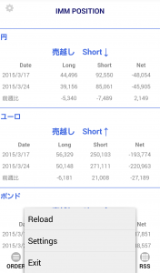 Screenshot_2015-03-30-20-02-36