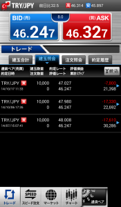 Screenshot_2015-05-16-18-31-31