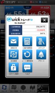 Screenshot_2015-05-31-16-18-32