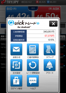 Screenshot_2015-06-28-10-31-58