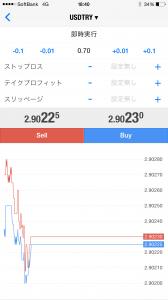 20150819_094016000_iOS