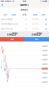 20150819_094018000_iOS