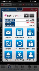 20150819_130544000_iOS