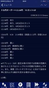 IMG_0099