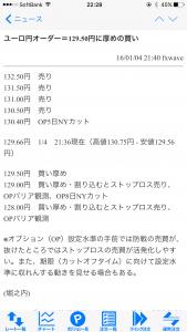 IMG_0919 1