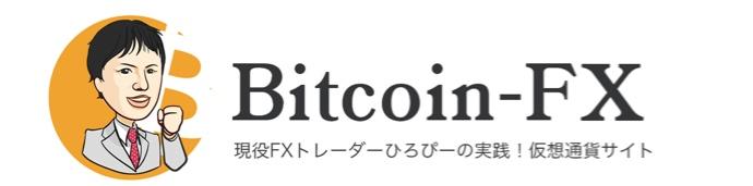 新着 ビットコインFXブログ