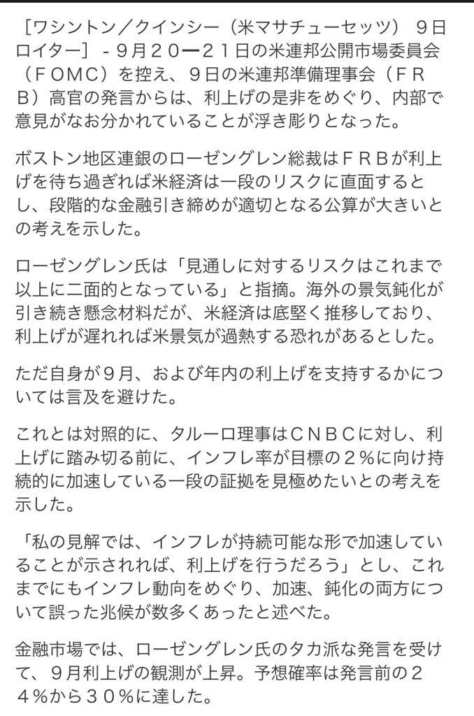 file1-16